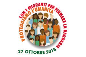 Con i migranti per fermare la barbarie. 27 ottobre mobilitazioni in tutta Italia. Il comunicato del Coodinamento migranti Cgil Livorno