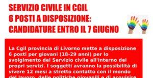 SERVIZIO CIVILE IN CGIL, 28-29-30 MAGGIO INCONTRI INFORMATIVI A LIVORNO, PIOMBINO E CECINA