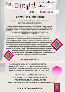 Servizi educativi del Comune di Livorno, venerdì 12 aprile sciopero per l'intera giornata indetto da Fp-Cgil, Nidil-Cgil, Fpl-Uil e Uiltemp