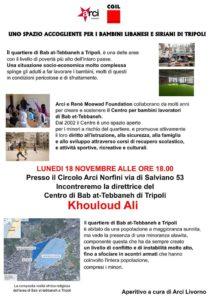 """➡️ """"UNO SPAZIO ACCOGLIENTE PER BAMBINI LIBANESI E SIRIANI A TRIPOLI"""": LUNEDI' 18 NOVEMBRE INCONTRO CON KHOULOUD ALI"""